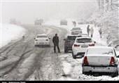 پیش بینی کولاک برف در 20 استان/هشدار وقوع بهمن در 4 استان