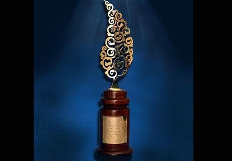 جایزه دستاورد هنری به جشنواره تلویزیون اضافه شد