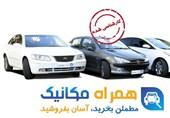 خرید خودروی کارکرده! برد یا باخت؟