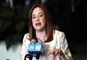 اقوام متحدہ کی جنرل اسمبلی کی صدرماریہ سپینوزا اگلے ہفتے پاکستان کا دورہ کریں گی