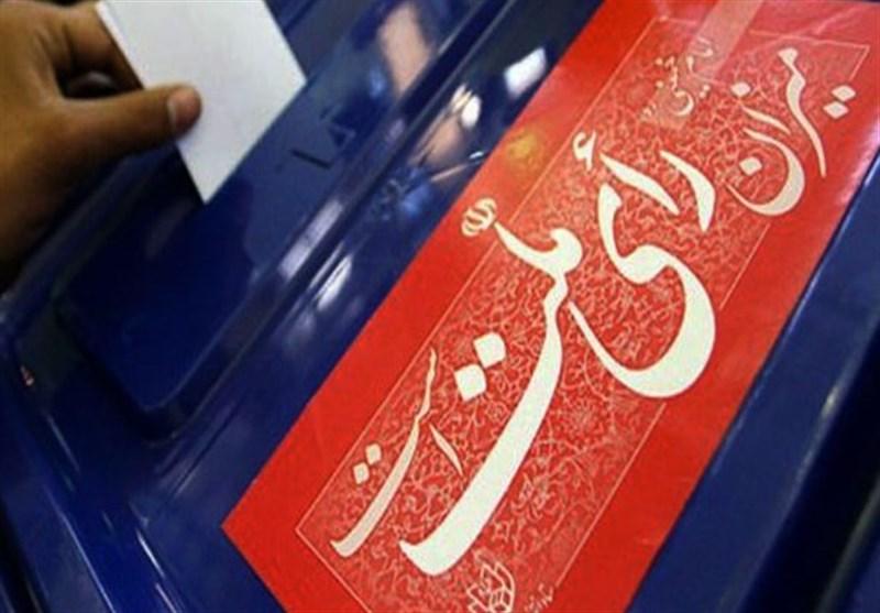 طرح استانی شدن انتخابات مجلس به کجا رسید؟