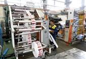 بازار بستهبندی ایران در قبضه ترکیه، هند و پاکستان