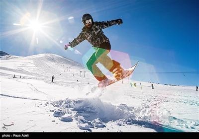 Sahand Ski Resort in Iran's Northwest