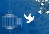 188 زندانی جرائم غیرعمد در همدان آزاد شدند