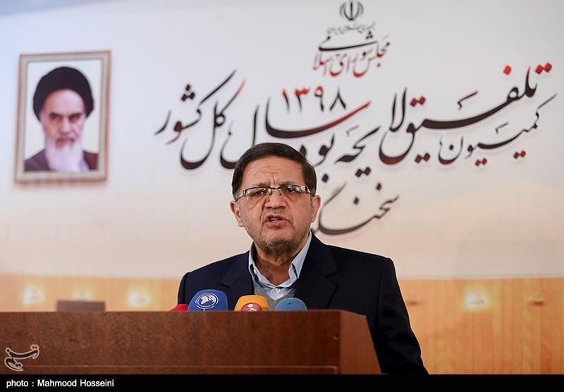 مصوبه کمیسیون تلفیق درباره معیشت جانبازان و آزادگان معسر