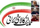 گیلان| تولیدکنندگان کالای ایرانی از دغدغههای خود میگویند+فیلم