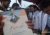 کراچی میں ایرانی ثقافتی مرکز کی جانب سے ولایت کتب میلے کا انعقاد