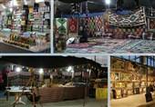 جشنواره اقوام، صنایع دستی و سوغات خرمآباد آغاز شد