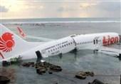 سمندرمیں گرنے والے انڈونیشین طیارے کا وائس ریکارڈر ڈھائی ماہ بعد مل گیا