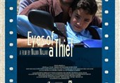 نمایش «عیون الحرامیه» از سینمای فلسطین در سینماتک تهران