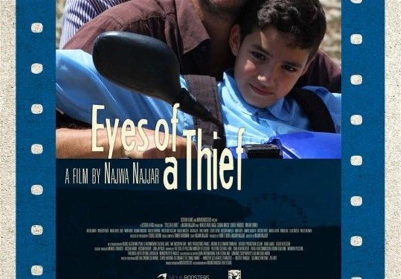 عمليات،فلسطين،مجاهد،الاقصي،فلسطيني،عيون،فيلم