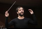 وحید علیپور رهبر مهمان ارکستر ملی