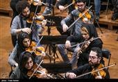 ماجرای اخراج 10 نوازنده از ارکستر ملی چیست