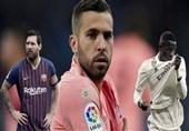 فوتبال جهان| پاسخ مختصر و معنادار جوردی آلبا به سؤالی درباره مقایسه مسی و وینیسیوس