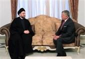 حکیم در دیدار با شاه اردن: تحریمهای یکجانبه آمریکا علیه ایران تهدیدی برای روابط بینالملل است