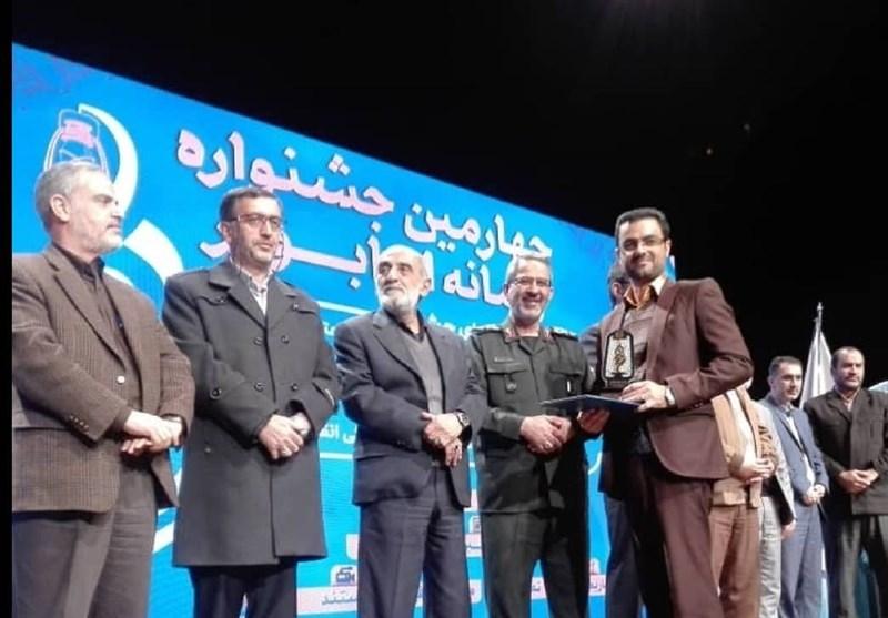 بسیج رسانه فارس رتبه نخست کشور را به خود اختصاص داد