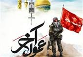 «عمود آخر»؛ خاطرات پیادهروی اربعین شهدای مدافع حرم منتشر شد