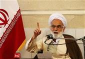 امام جمعه اراک: جمهوری اسلامی با قاطعیت از حقوق حقه خود دفاع میکند