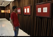 نمایشگاه خوشنویسی در تبریز به روایت تصویر