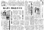 روزنامه ژاپنی: آمریکا عملا صنعت داروی ایران را تحریم کرده است