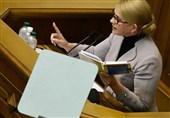 تیموشنکو: رئیس جمهور اوکراین شانسی برای پیروزی در انتخابات ندارد