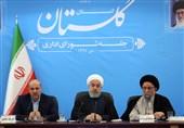"""روحانی: هدف امریکا فی عزل ایران """"مستحیل"""""""