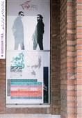 تولید تیزرهای تبلیغاتی در تماشاخانه ایرانشهر