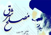 همایش «مصلح شرق» در حرم امام خمینی