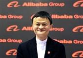 فوتبال جهان| ثروتمندترین مرد چین به دنبال خرید سهام اینتر