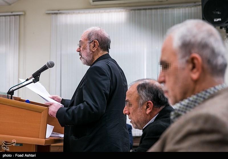حکم دادگاه بانک سرمایه صادر شد