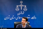 آغاز دومین جلسه محاکمه 3 متهم بانک سرمایه/ عدم حضور محمدرضا توسلی به دلیل عارضه قلبی