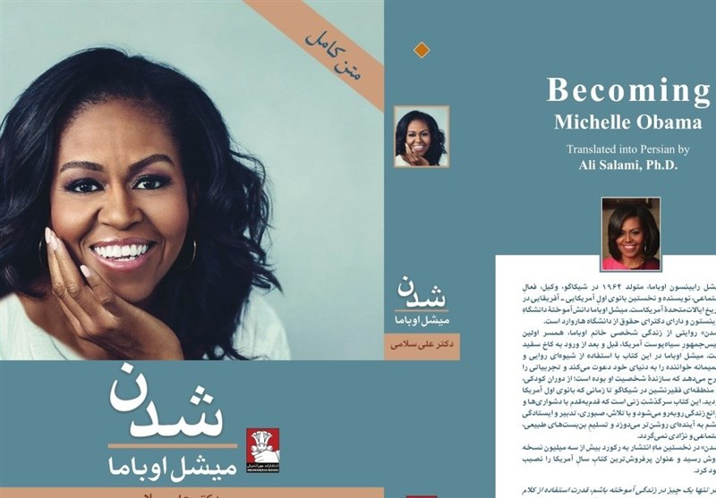 پرفروشترین کتاب سال آمریکا به ایران رسید