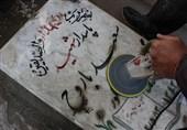 مرمت سنگ مزار شهدا توسط رزمندگان لشکر27 +فیلم