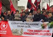 تظاهرات در مقابل کنسولگری آمریکا در استانبول
