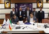 راهاندازی فنبازار منطقهای بوشهر به روایت تصویر