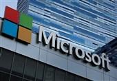 هشدار مرکز افتا نسبت به آسیبپذیریهای ویندوز و سایر محصولات مایکروسافت