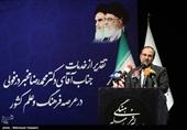 مخبر دزفولی: شورایعالی انقلاب فرهنگی نهاد استراتژیک است