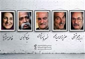 بزرگداشت 5 سینماگر در سیوهفتمین جشنواره فیلم فجر