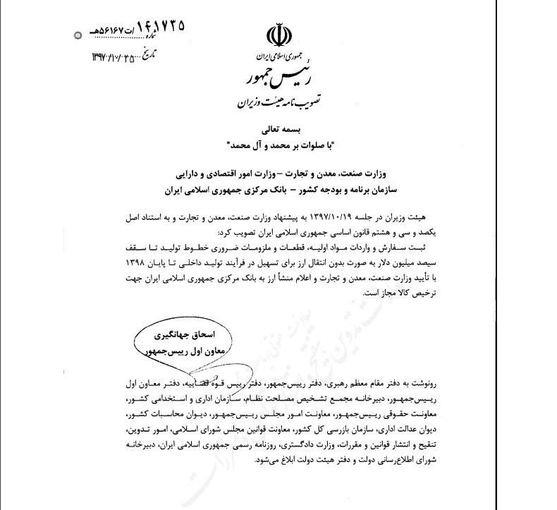 قیمت فلنج اصفهان