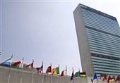 اقوامِ متحدہ کے ملازمیں کو جنسی ہراساں کیے جانے کا انکشاف