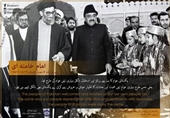 پاکستانی عوام نے امام خامنہ ای کا بہت شان و شوکت سے بے نظیر استقبال کیا