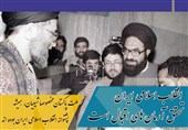 نگاهی به حماسه غرور آفرین استقبال مردم پاکستان از رهبر معظم انقلاب