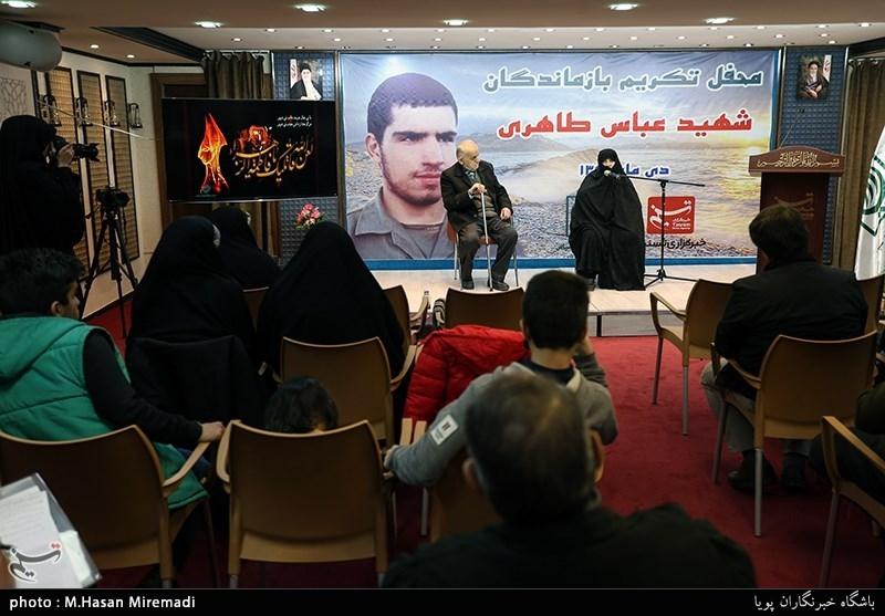 تکریم پدر و مادر شهید عباس طاهری