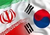 رغبة کوریة جنوبیة لتعزیز العلاقات مع ایران