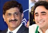 بلاول اور وزیراعلیٰ سندھ کے نام فی الحال ای سی ایل سے نکال دیے جائیں، سپریم کورٹ