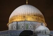 """المسجد """"الأقصى"""" وقبة الصخرة تُغسل بالماء والثلج والبرد + فیدیو"""