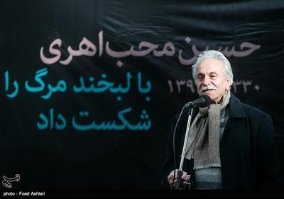 سخنرانی ایرج راد در مراسم تشییع پیکر مرحوم حسین محباهری