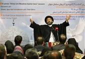 اردبیل| مراسم بزرگداشت 19 ژانویه روز آذریهای مسلمان جهان به روایت تصویر