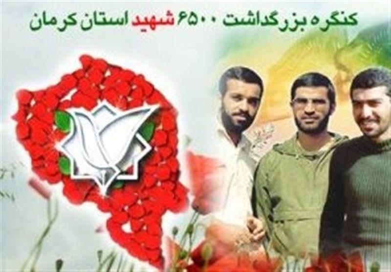 سرکشی سپاه از خانواده 6500 شهید استان کرمان آغاز شد