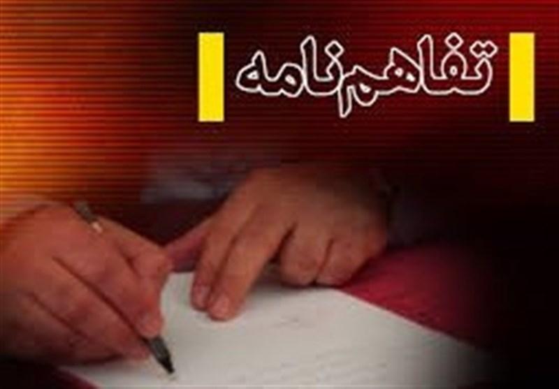 امضای تفاهمنامه ساخت 12 هزار واحد مسکونی برای محرومان سیستان و بلوچستان